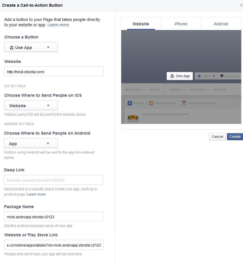 use app button on facebook